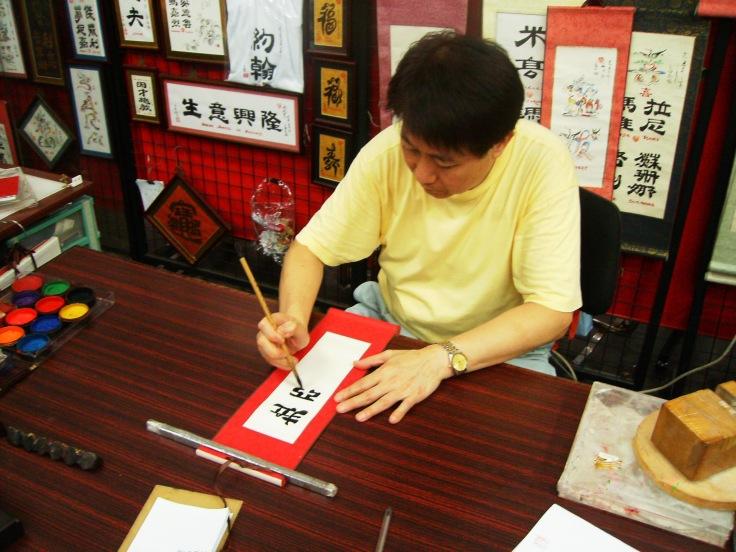 015-the-chinese-calligraphist-chinatown-singapore